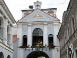 litwa, ciekawe miejsca, atrakcje turystyczne